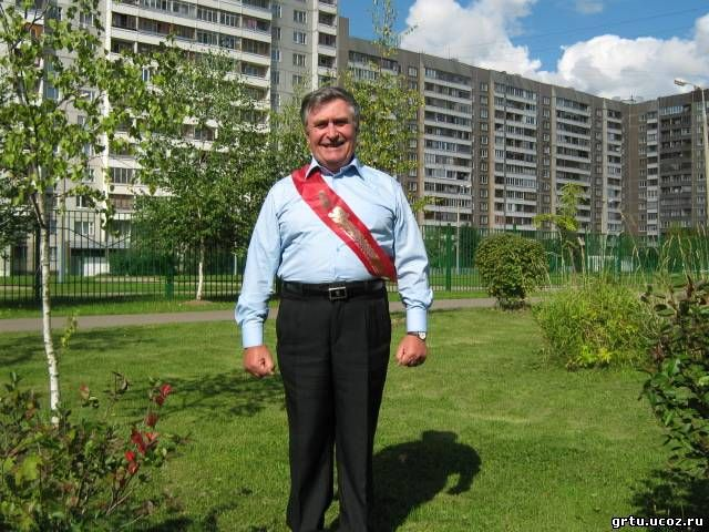 Larchenko